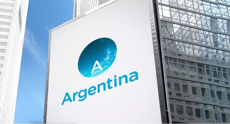 阿根廷推出全新的国家旅游品牌logo