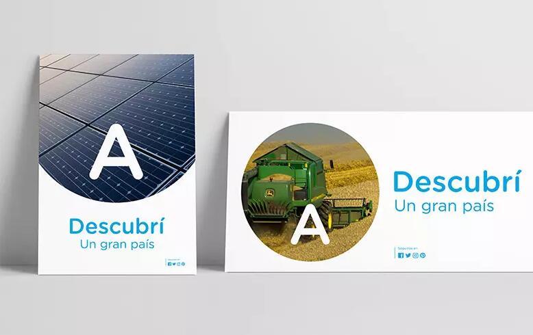 阿根廷推出全新的国家旅游品牌logo15.jpg