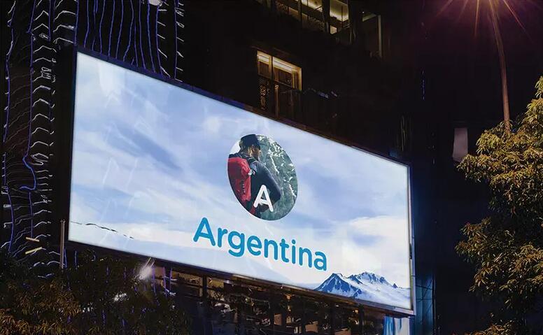 阿根廷推出全新的国家旅游品牌logo19.jpg