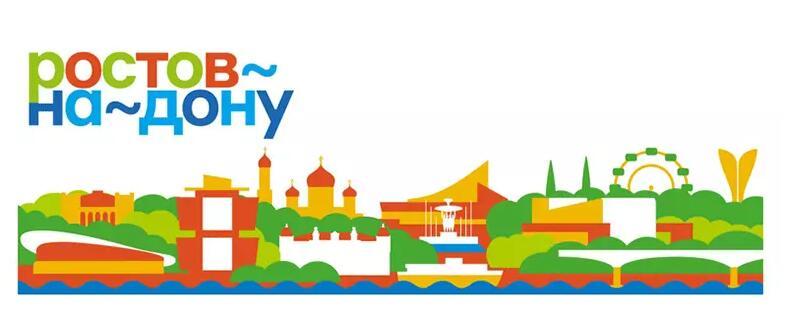 顿河畔罗斯托夫推出全新城市形象logo2.jpg