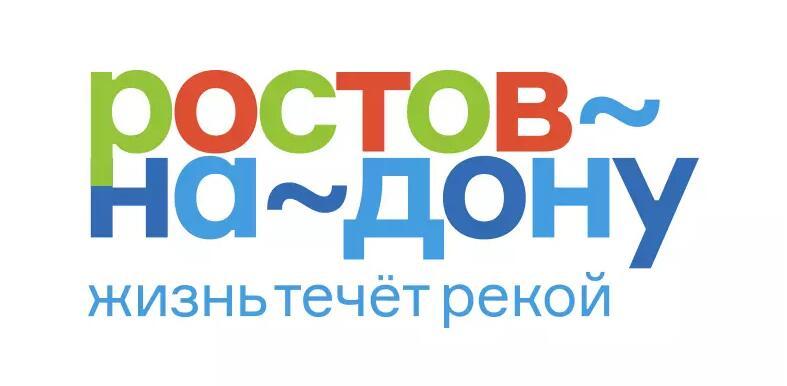 顿河畔罗斯托夫推出全新城市形象logo1.jpg