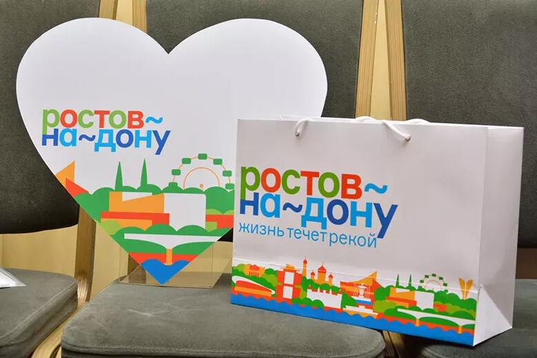 顿河畔罗斯托夫推出全新城市形象logo5.jpg