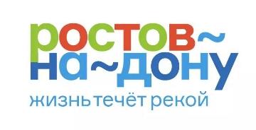 顿河畔罗斯托夫推出全新的城市形象logo