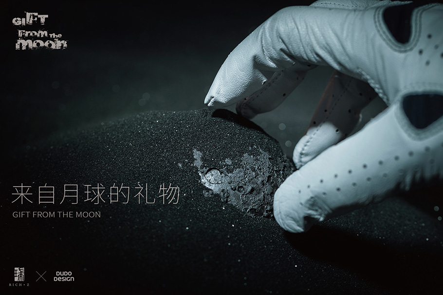 【来自月球的礼物】中秋礼品定制.jpeg
