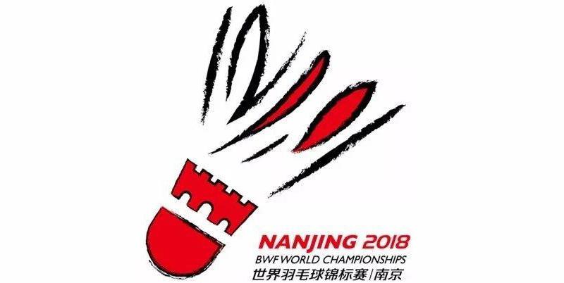 2018年世界羽毛球锦标赛会徽公布.jpg