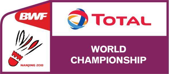 2018年世界羽毛球锦标赛会徽公布1.jpg