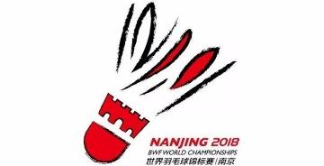 2018年世界羽毛球锦标赛会徽公布