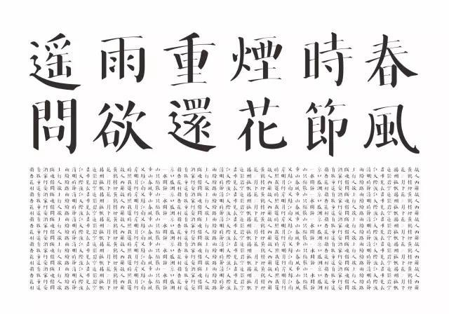 刘永清(深圳).jpg