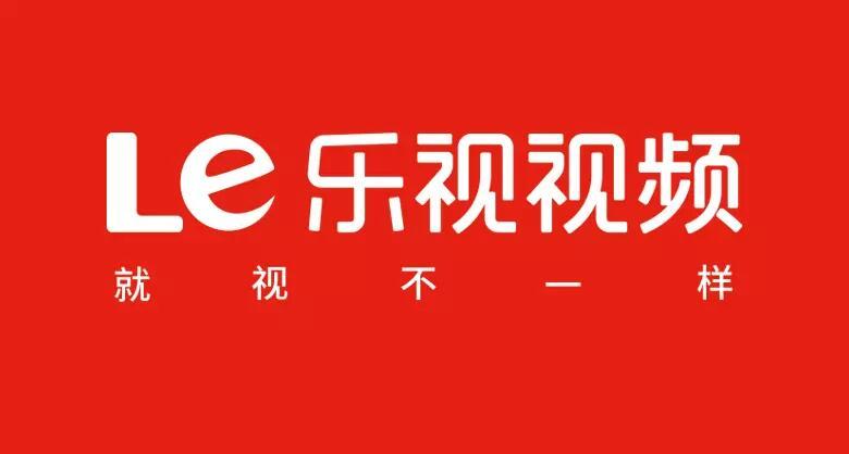 乐视视频新logo.jpg