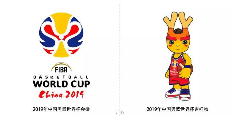 """2019中国男篮世界杯吉祥物""""梦之子""""发布5.jpg"""
