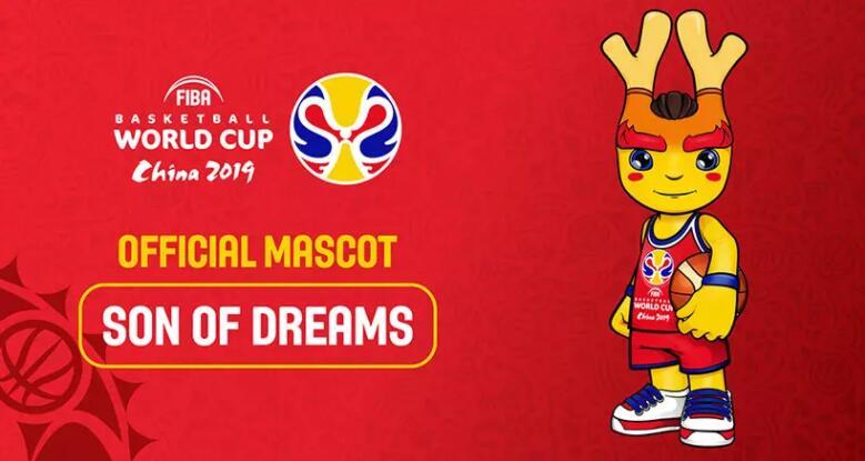 """2019中国男篮世界杯吉祥物""""梦之子""""发布4.jpg"""