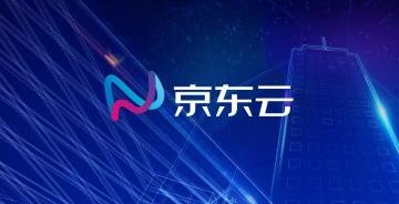 """京东旗下云计算服务商""""京东云""""品牌升级,更换新logo"""