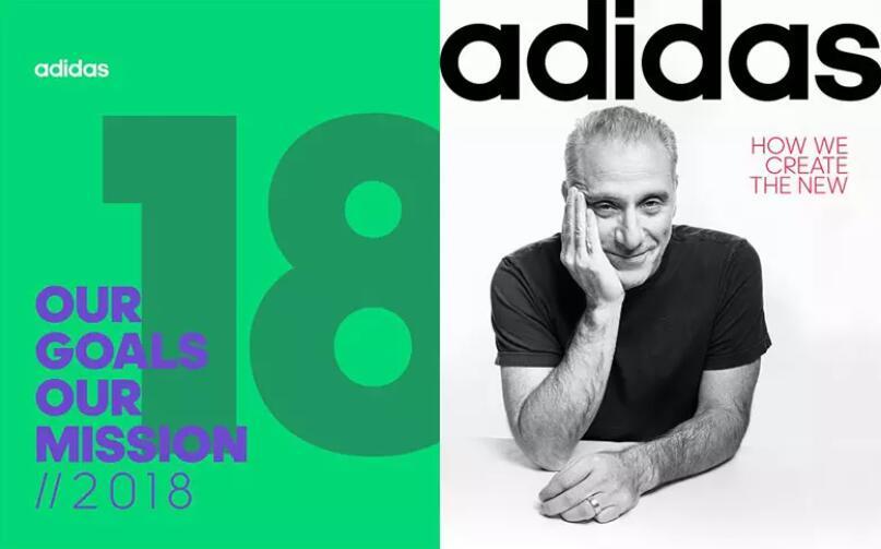 adidas更换新logo11.jpg