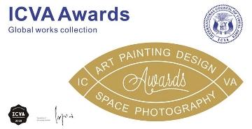 2018 ICVA 国际视觉艺术理事会奖