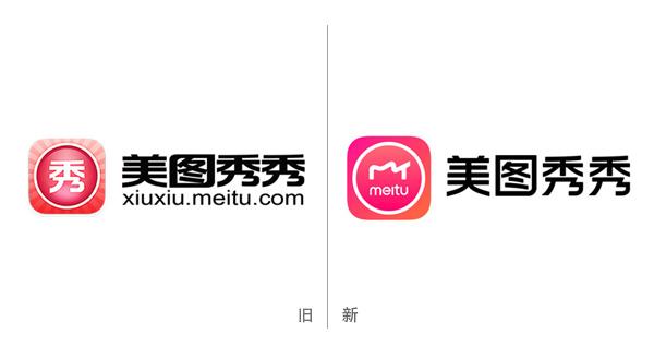 美图秀秀全新品牌升级.jpg