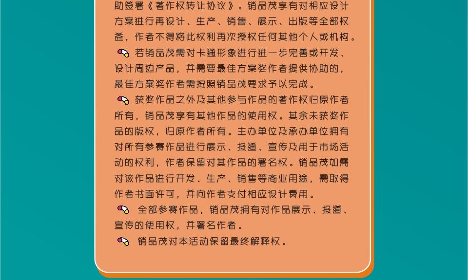 index_r12_c1.jpg