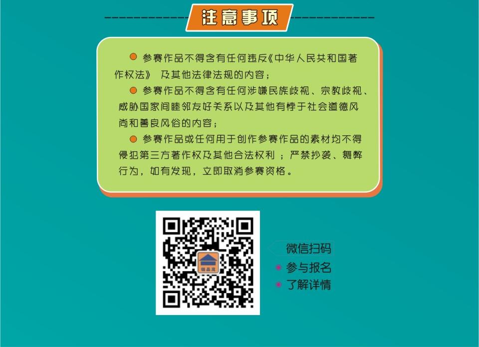 index_r13_c1.jpg