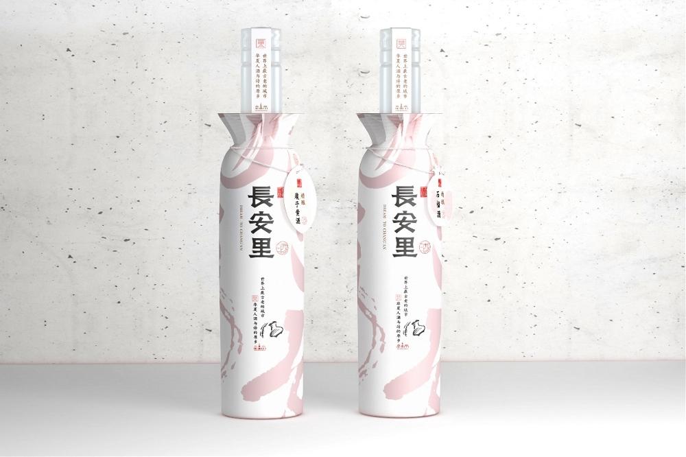 长安里精酿石榴酒、糜子黄酒包装设计2.jpeg