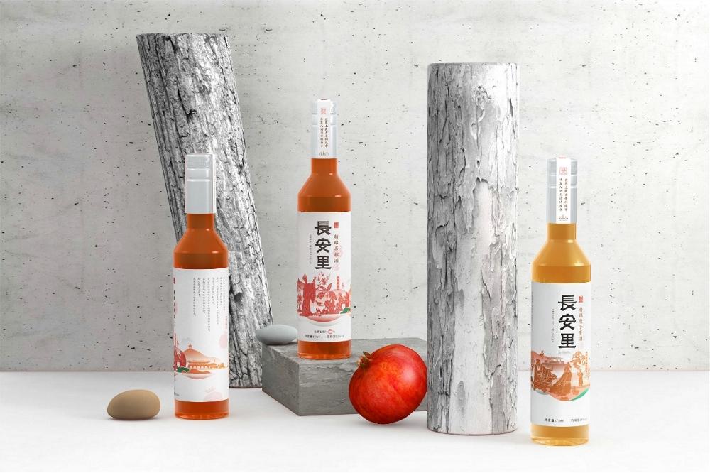 长安里精酿石榴酒、糜子黄酒包装设计.jpeg