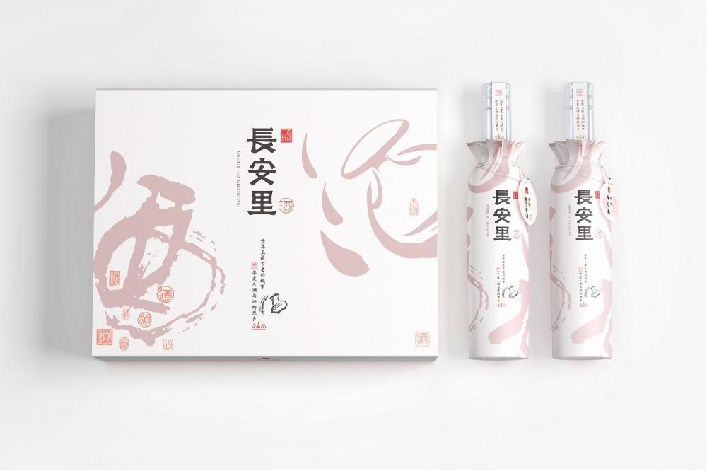 长安里精酿石榴酒、糜子黄酒包装设计1.jpeg