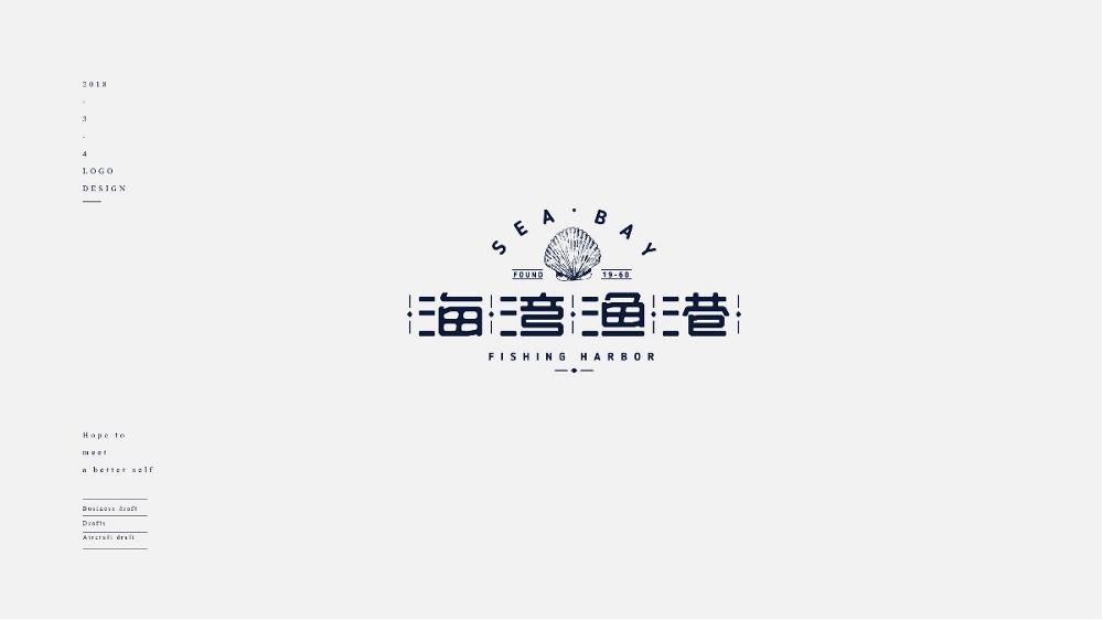【2018.3-4 LOGO合集】.jpeg