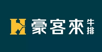 """西式餐饮连锁品牌""""豪客来牛排""""更换新logo"""