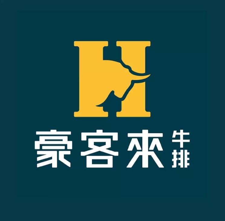 豪客来牛排更换新logo2.jpg