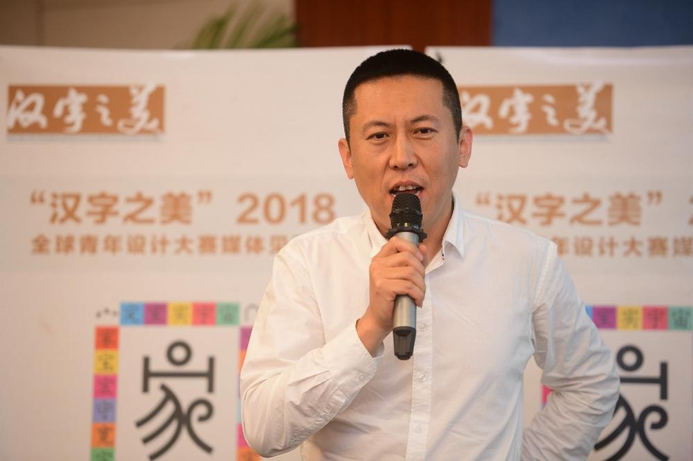 2018北京国际设计周创新设计服务大会负责人赵羿然.jpg