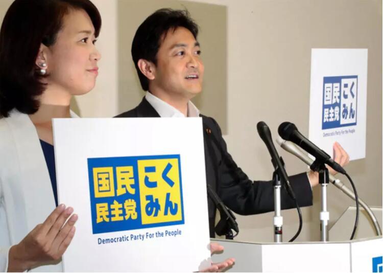 """日本全新政党""""国民民主党""""公布全新logo2.jpg"""