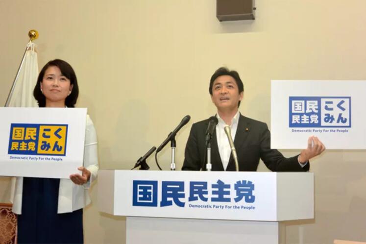 """日本全新政党""""国民民主党""""公布全新logo3.jpg"""