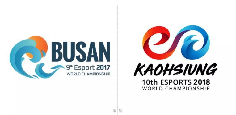 2018年世界电子竞技锦标赛logo1.jpg