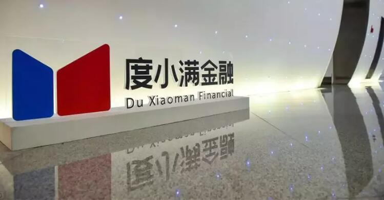 百度金融更名并发布logo9.jpg
