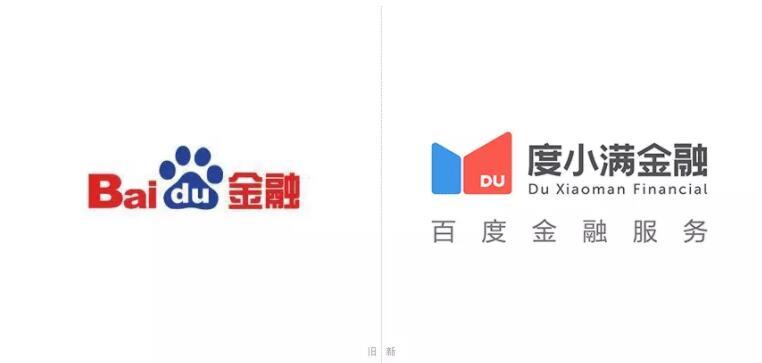百度金融更名,并推出全新logo