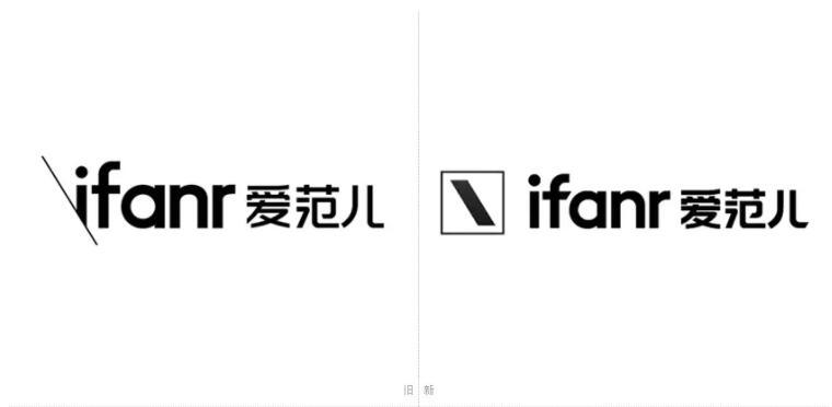 爱范儿启用新logo1.jpg