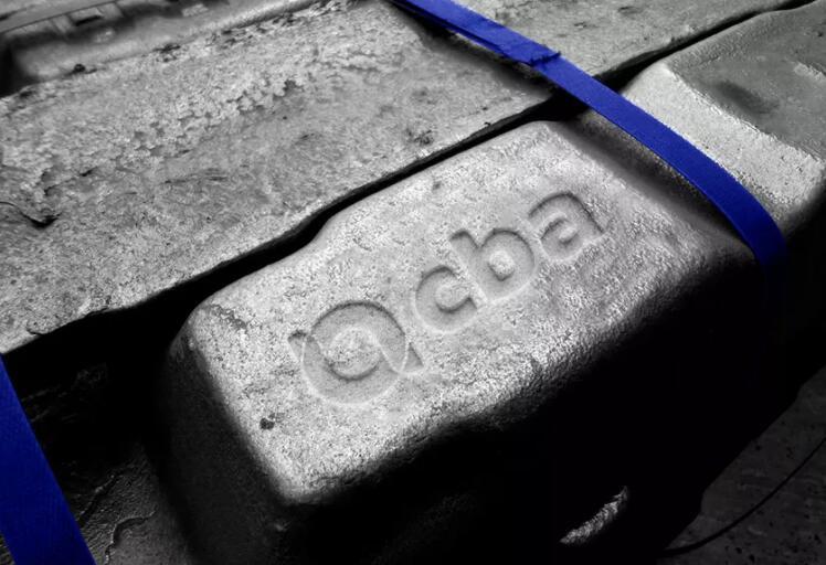 巴西最大铝生产商cba启用新logo6.jpg