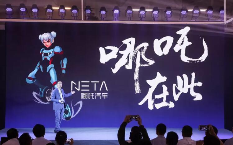 哪吒汽车新logo2.jpg