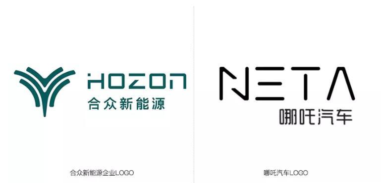 哪吒汽车新logo.jpg