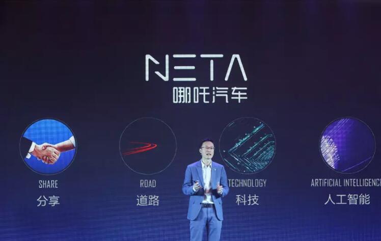 哪吒汽车新logo3.jpg