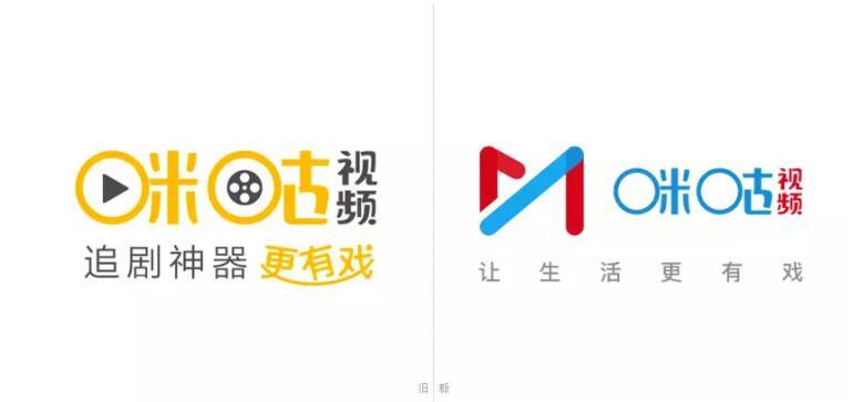 """中国移动""""咪咕视频""""品牌形象升级,启用新logo+^0ˊ"""