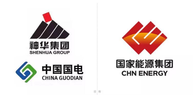 国家能源集团新旧logo对比.jpg