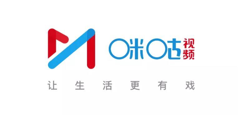 """中国移动""""咪咕视频""""启用新logo1.jpg"""