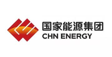 国家能源集团发布全新企业形象logo