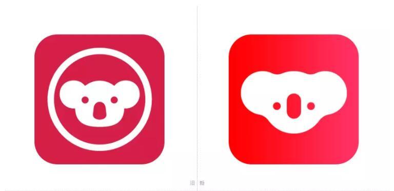 �W易考拉海�更名并�Q新logo3.jpg