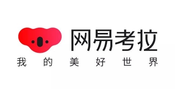 """网易考拉海购更名""""网易考拉""""并更换新logo"""
