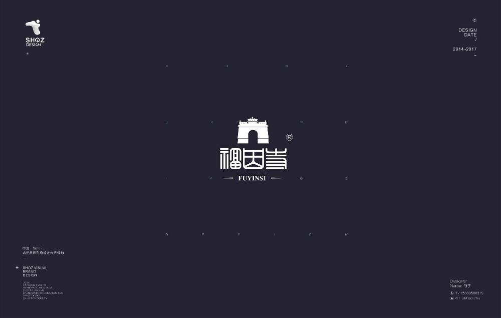 三川久木の勺孓のLOGO集合1.jpeg