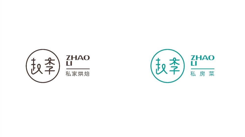 近期的几个商业标志合集1.jpeg