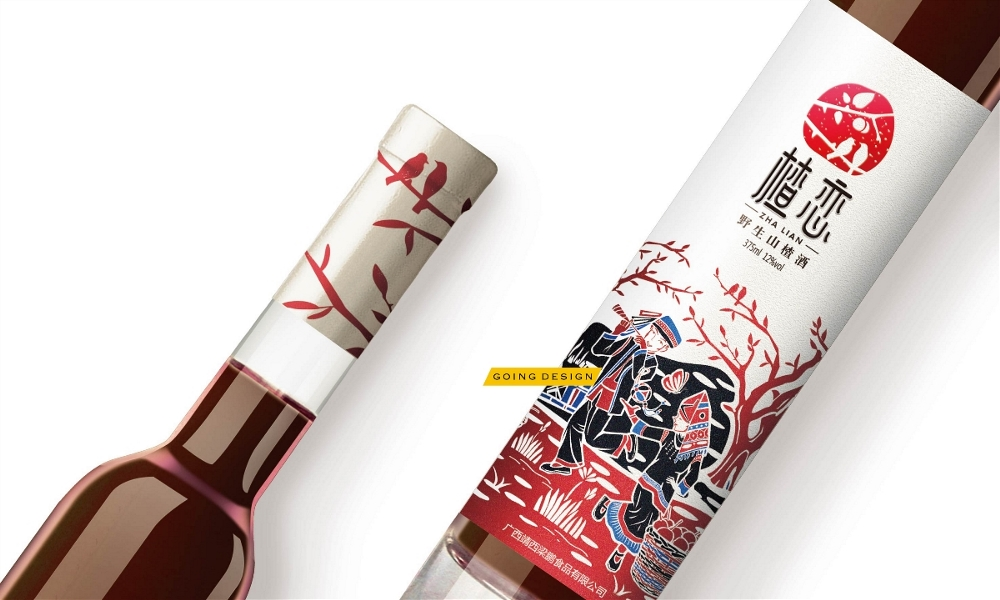 广西省野生山楂酒包装设计,果酒包装设计-----古一设计1.jpeg