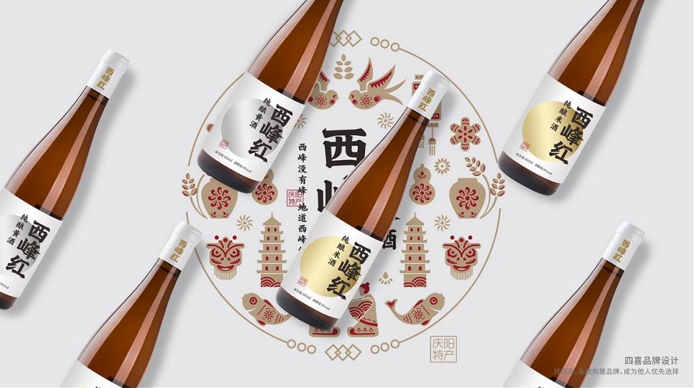 四喜品牌包装设计-庆阳特产西峰红米酒黄酒包装设计升级2.jpeg