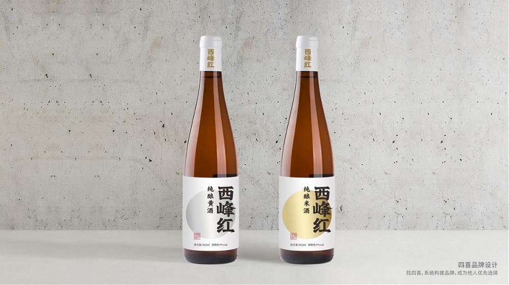 四喜品牌包装设计-庆阳特产西峰红米酒黄酒包装设计升级1.jpeg