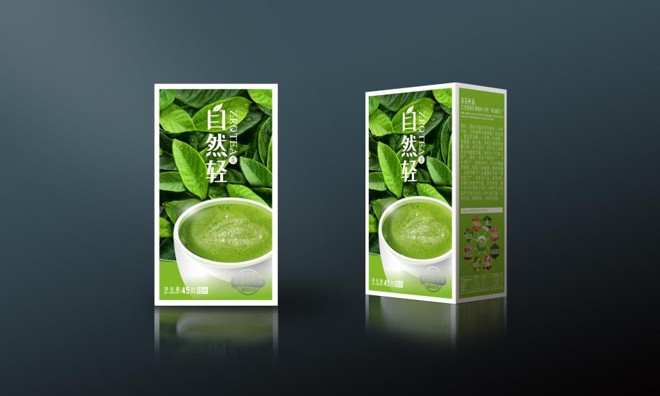 抹茶包装设计2.jpeg